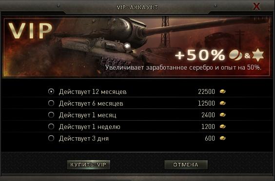 Коды активации ground war: tanks ground war: tanks.