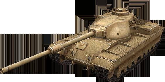 Танк FV214 Conqueror