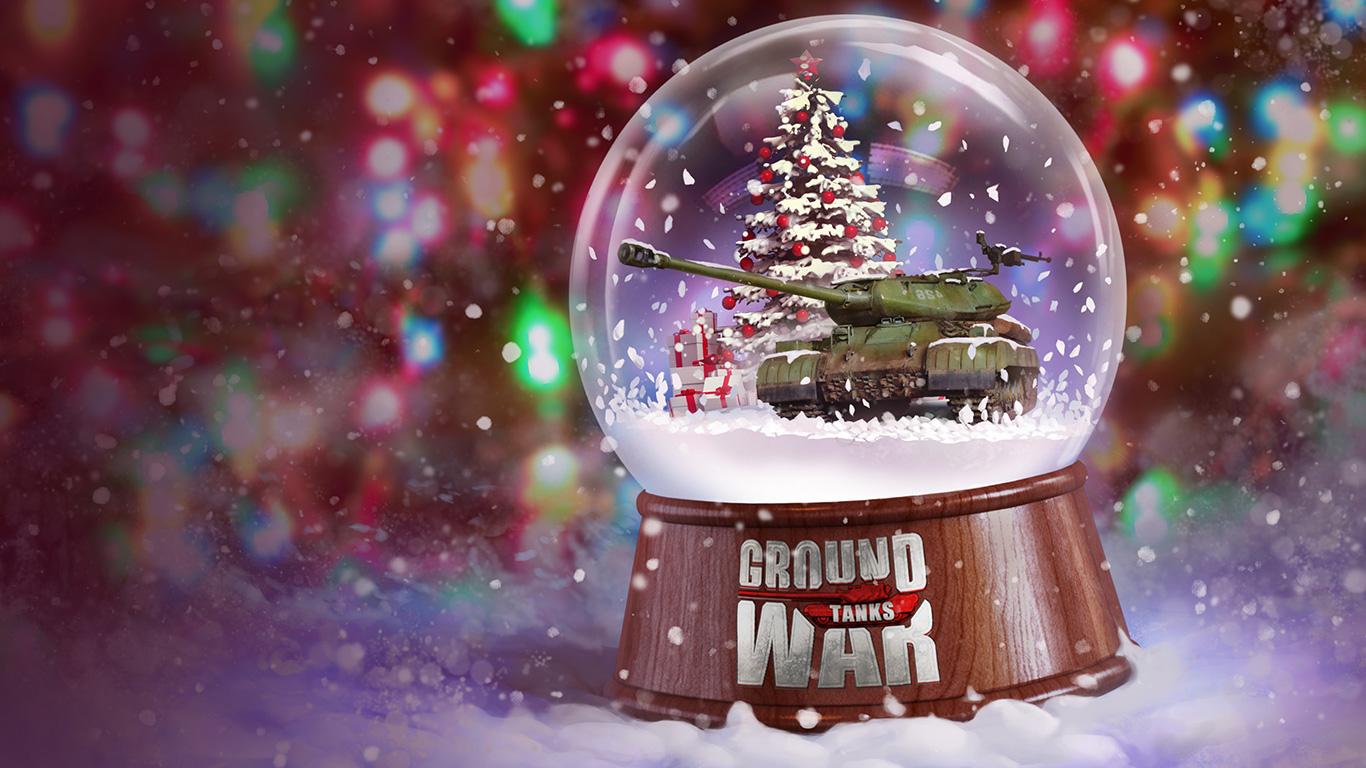 С новым годом Ground War: Tanks!