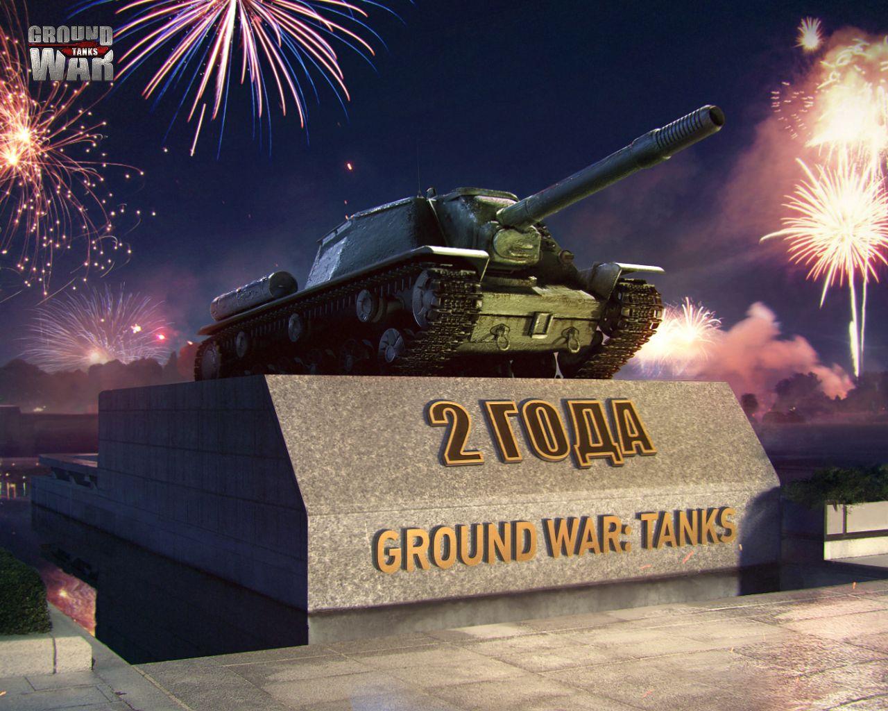 игра ground tanks