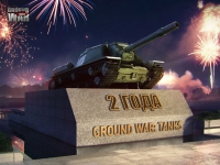С Двухлетием Ground War: Tanks!